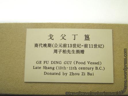 DSC08452 small